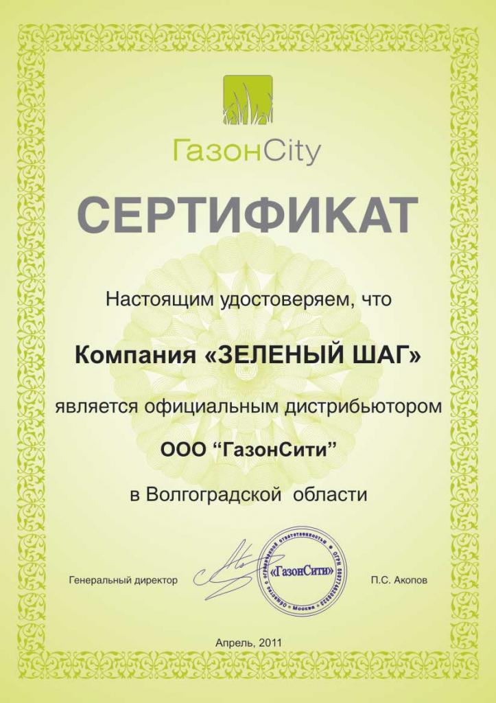 волгоград гипермаркет оби: